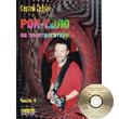 С. Седых Рок-соло на электрогитаре. Часть 4+CD