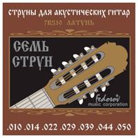 Федосов 7BS10